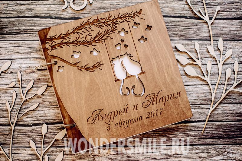 Картинки, открытки на свадьбу из дерева